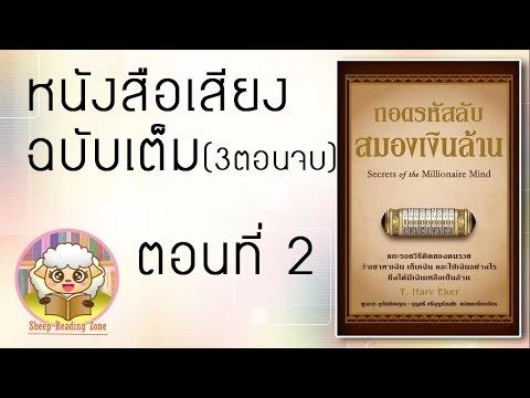 เวิร์มและพริกไทย