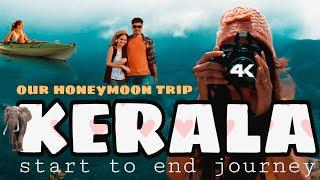 Honeymoon Trip to Kerala | 5 night 6 days | #keralatourism