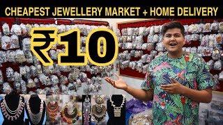 Jewellery Manufracture In Delhi  | Cheapest Jewellery Market In Delhi | Wholesale Price | 2019