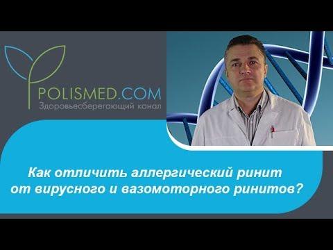Санатории украины лечение гипертонии