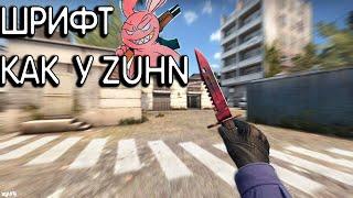 zuhn csgo font - मुफ्त ऑनलाइन वीडियो