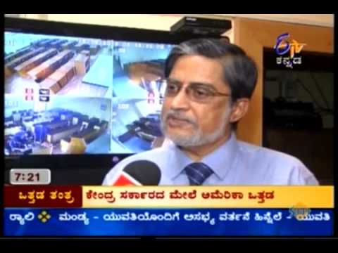 The Impact of CCTV at Universities E TV  Channel
