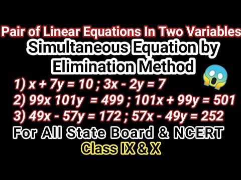 Pair of linear equation in two variables or Simultaneous equation by Elimination Method