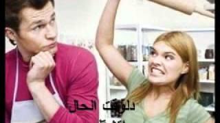 تحميل اغاني نسوان ورا نسوان محمد يوسف (هــــــادي MP3