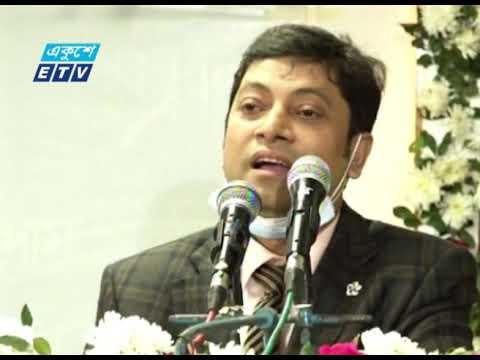 ইসলামী ব্যাংক-এর চট্টগ্রাম দক্ষিণ জোনের উদ্যোগে সভা অনুষ্ঠিত | ETV News