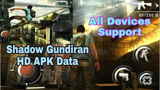 Shadow Gundiran HD APK | Shadow Guardian APK+Data | Shadow Guardian APK | All Devices Support