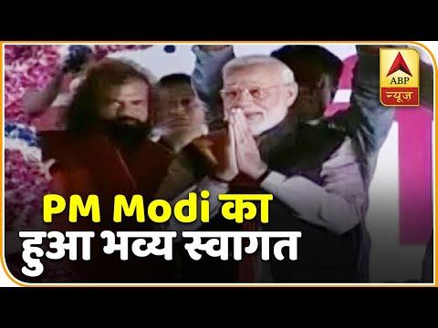 PM Modi अमेरिका से वापस दिल्ली लौटे, BJP कार्यकर्ताओं ने किया भव्य स्वागत | ABP News Hindi