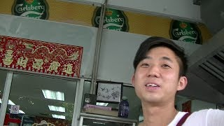 preview picture of video 'Sam, Pork Noodles, Kedai Mi Cong Yin, Ipoh Garden South, Food Hunt, P1, Gerryko Malaysia'