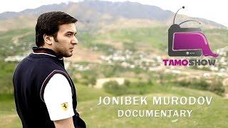Джонибек Муродов - Документальный фильм (2014) | Jonibek Murodov - Documentary (2014)