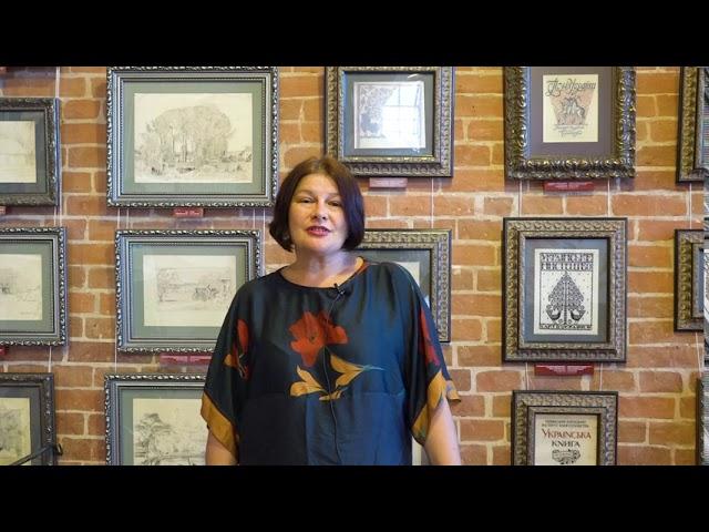 Враження про музей від Оксани Підсухи – директор Музею української діаспори