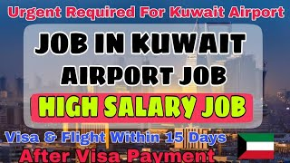 kuwait airport jobs - Thủ thuật máy tính - Chia sẽ kinh