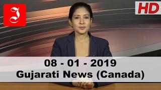 News Gujarati Canada 8th Jan 2019