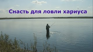 Ловля хариуса на мушку с поплавком