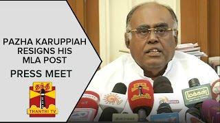 Sensational Press Meet : Pazha Karuppiah resigns his MLA post - Thanthi TV