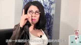 陳文茜:寧可租房住也不當房奴