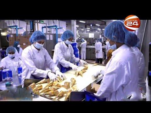 মেইড ইন বাংলাদেশ | Made in Bangladesh | 4 September 2020