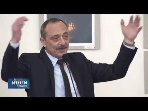 Новости Псков 30.11.2019 / Итоговый выпуск
