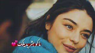 تحميل اغاني عبدالله الهميم - لمعة فضه???????? / حالات واتس أب MP3