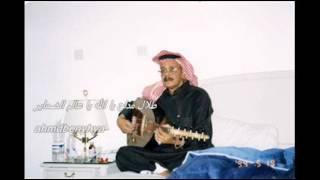اغاني حصرية طلال مداح / يا الله يا عالم الضماير / جلسة تسجيل عالي الجودة ... تحميل MP3