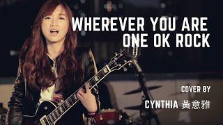 Wherever you are - One Ok Rock (Cover) | Cynthia 黃意雅