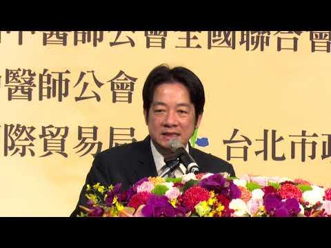 Premier Lai speaks at Traditional Chinese Medicine International Forum 2018