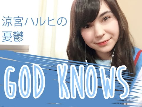 Suzumiya Haruhi (God Knows) - II