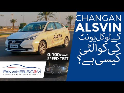 Changan Alsvin 2021 | 0 - 100 Km/h | Test Drive Review | PakWheels