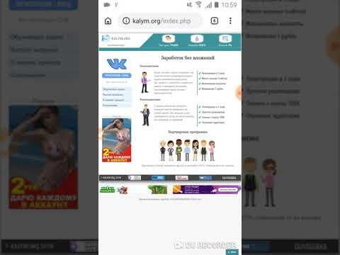 interneten rubl qazan reklam tklayaraq