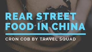 preview picture of video 'A Street Food You Might Never Seen | Corn Cob | Travel Squad'