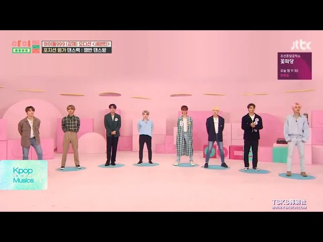 [中文字母] Seventeen Tray Dance on Idol Room