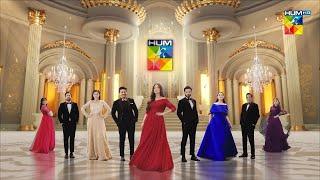 Celebrating 16 glorious years of HUM TV! 💫  | HUM TV | #16YearsOfHUMTV