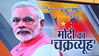 Narendra Modi's Plan to Break String of Pearls of China