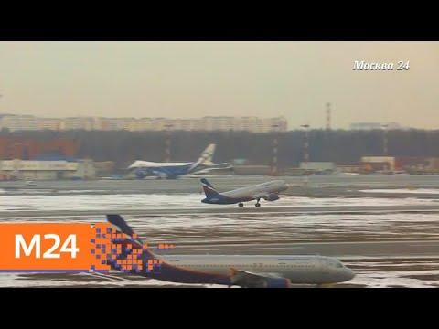Кто ответит за гибель пассажиров SSJ 100 - Москва 24
