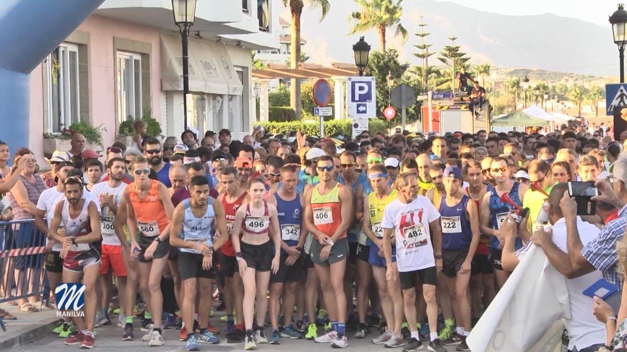 HASTA EL 14 DE AGOSTO PERMANECERÁ ABIERTO EL PLAZO DE INSCRIPCIÓN PARA LA CORRUCO RACE