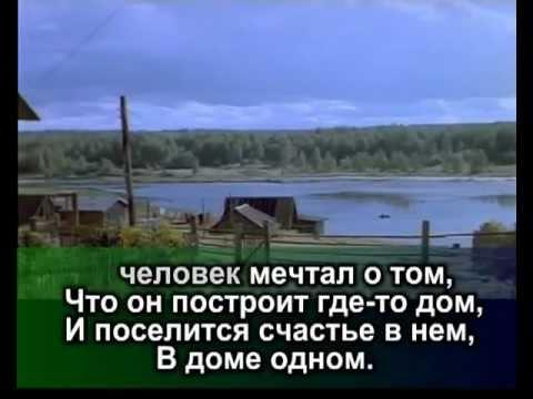 Текст песни макаревича птица счастья
