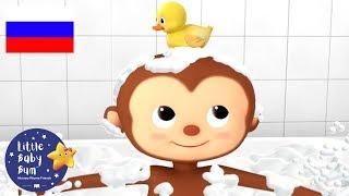 Детские песни | Детские мультики | Принимаю ванну | Новые серии |Литл Бэйби Бам