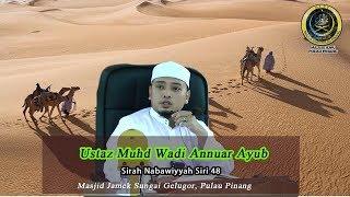 SIRAH NABAWIYYAH SIRI 48 | USTAZ MUHD WADI ANNUAR AYUB