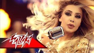 تحميل اغاني Ya Gadaa - Nawal El Zoghbi ياجدع - نوال الزغبى MP3