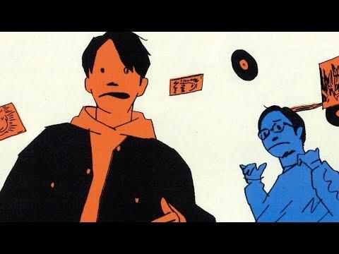 Hoshino Gen - Sarashi-mono (feat. PUNPEE)