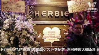 HERBIE HIROSHIMA | FND プロデュース
