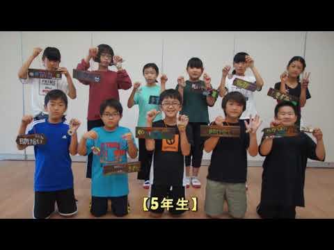 Notohara Elementary School