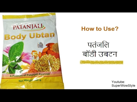 , title : 'Hindi DIY #4: How to Use Patanjali Body Ubtan?'