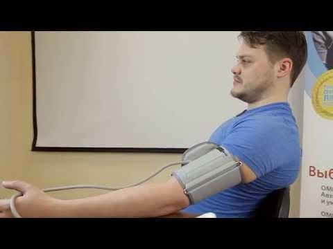 Symptomatische Hypertonie Grad 3