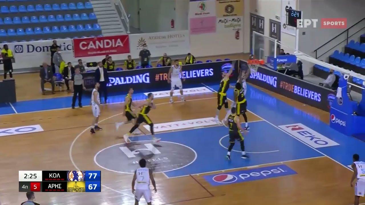 Basket League | Κολοσσός Ρόδου – Άρης | HIGHLIGHTS | 03/04/2021 | ΕΡΤ