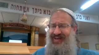 הלכות תשעת הימים - החזרת המשפט היהודי לישראל
