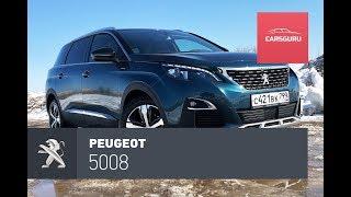 Peugeot 5008 тест-драйв. Хороший не кроссовер.