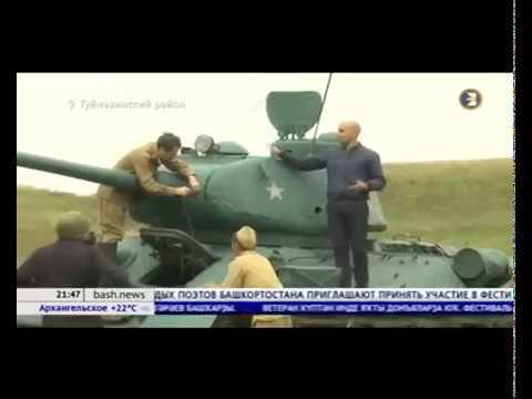 Пулеметные очереди и Т-34: в Башкирии развернулся фестиваль исторической реконструкции