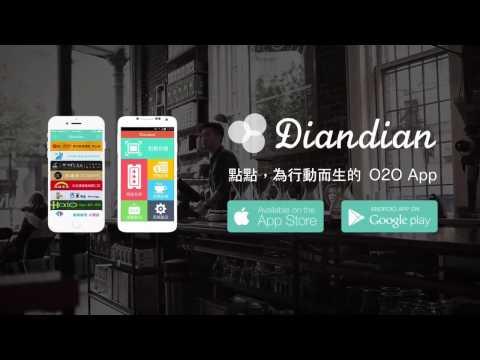Video of 點點 - 集點app, 會員卡app, 優惠app