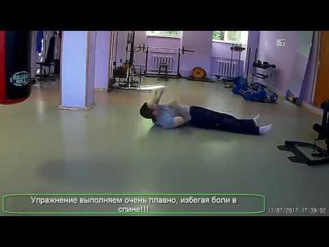 Артроз и бурсит коленного сустава лечение
