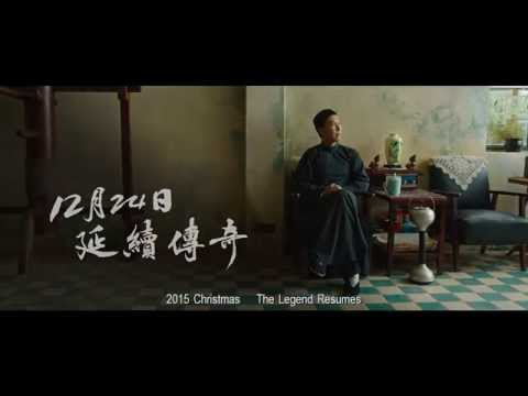 Mike Tyson movie: Ip Man 3 Official First Teaser